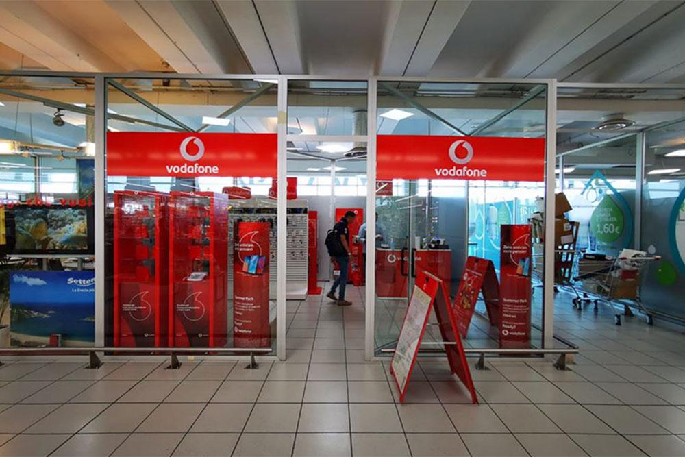 Vodafone Matrix Shop